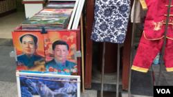 中国北方某地市场上出售的习近平和毛泽东等可以互相变脸的领袖像。(2017年资料照)