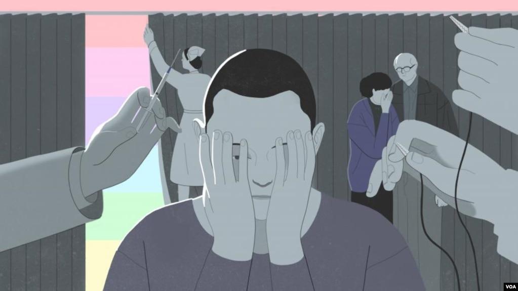 """國際人權組織""""人權觀察""""敦促中國政府禁止公立醫院和私人診所提供""""同性戀轉化治療"""""""