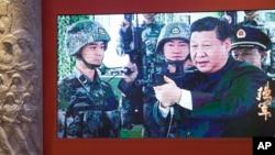 VOA连线(叶兵):中共十九大第六日:军队和环境问题成焦点_