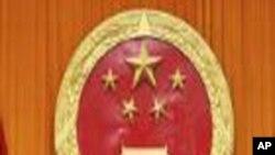 چین: سیاسی اصلاحات کے مطالبے مسترد