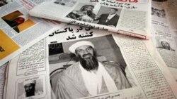 بازداشت دستیار بن لادن در افغانستان
