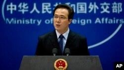 Phát ngôn viên Bộ Ngoại giao Trung Quốc Hồng Lỗi phát biểu trong cuộc họp báo tại Bắc Kinh.