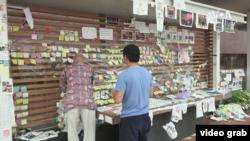 香港大學連儂牆遭人蓄意破壞。(視頻截圖)