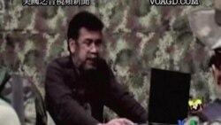 2011-11-05 美國之音視頻新聞: 哥國總統表示卡諾之死對革命武裝力量最大打擊