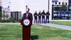 تيراندازی به سفارت آمريکا در بوسنی
