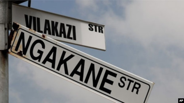Vilakazi Street will be the scene of much celebration as the 2010 football World Cup in South Africa unfolds