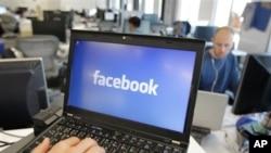 Situasi di kantor pusat Facebook di Menlo Park, California.