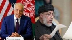 တာလီဘန္ ကုိယ္စားလွယ္ေတြ ကန္အစုိးရ နဲ႔UAE မွာေဆြးေႏြး