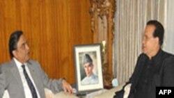 Pakistanın Pəncab vilayətinin qubernatorunu öz cangüdəni qətlə yetirib