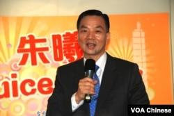 台灣駐香港機構台北經濟文化辦事處處長朱曦