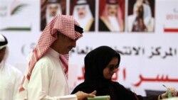 برگزاری انتخابات پارلمانی در بحرین