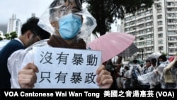 """Nhiều người phản đối tòa Hồng Kông buộc tội """"bạo động"""" đối với người biểu tình"""