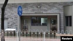廣州的美領館大門。