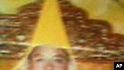 ས་གནས་བོད་མི་རྣམས་ཀྱིས་སྤྲུལ་སྐུ་བཟོད་པའི་སྐུ་ཕུང་ཁྲོམ་གཞུང་བརྒྱུད་ནས་གདན་འདྲེན་ཞུས་པ།
