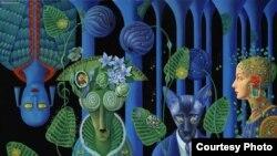 «Синий лес»