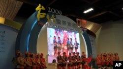 台湾原住民舞蹈为台北国际旅展热身