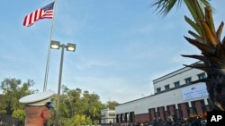 The flag of the United States of America flies at the United States Embassy building in Phnom Penh, file photo.