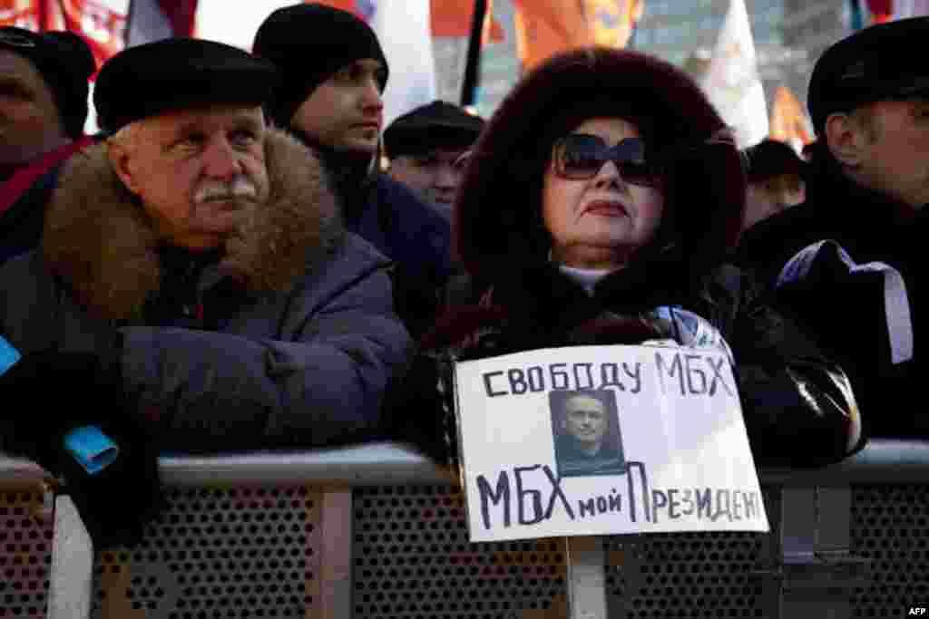 Демонстранти вимагають звільнення Михайла Ходорковського.10.03.2012.
