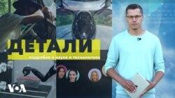 «Детали» c Андреем Деркачем - 19 июня