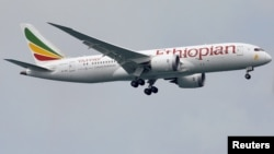 (File) Ethiopian Airlines