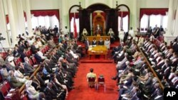 Trinidad and Tobago Parliament