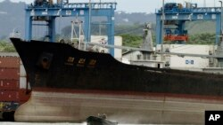 지난 7월 신고하지 않은 무기를 싣고 항해하다가 파나마 정부에 적발된 북한 선박 청천강 호.