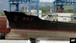 파나마 정부는 지난 2013년 쿠바에서 선적한 무기 등을 싣고 파나마 운하를 통과하던 북한 선박 청천강 호를 억류한 바 있다.