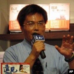 台湾教育部社教司司长柯正峰