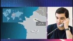 بازتاب انتشار بولتن جبهه پایداری انقلاب اسلامی