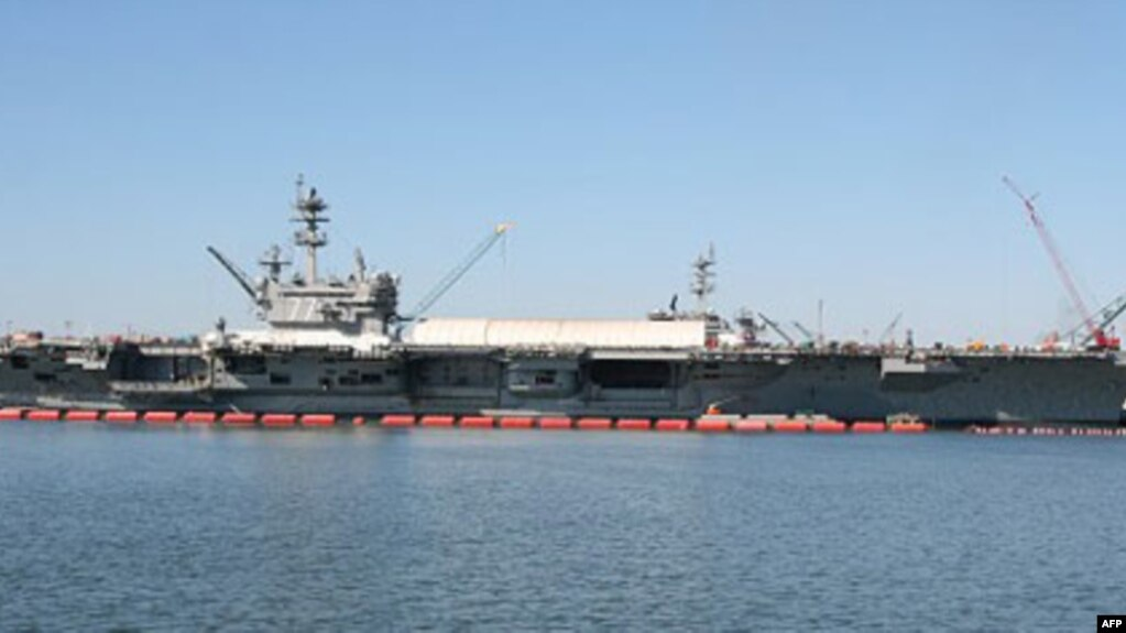 Hàng không mẫu hạm USS George H.W. Bush là 1 trong 10 siêu Hàng không Mẫu hạm, chủng loại Nimitz class, của Hải quân Hoa Kỳ.