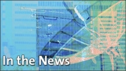 In the News 09-22-14 Update
