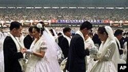 [호기심으로 배우는 역사] 결혼