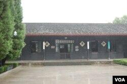 中国战区受降典礼会场旧址(美国之音林森拍摄)