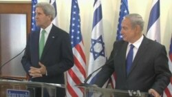US Looking to Bolster Israeli-Palestinian Talks at UN