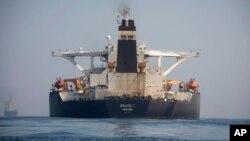 Gibraltar ေရလက္ၾကားက ထြက္ခြာေတာ့မယ့္ Grace 1 ေရနံတင္သေဘၤာ