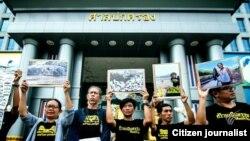 图为泰国民众反对老挝境内建造湄公河电站。