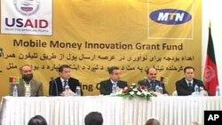 توسعه خدمات بانکی تلیفون موبایل در افغانستان
