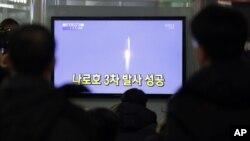 Dân Hàn Quốc xem truyền hình vụ phóng vệ tinh tại ga xe lửa Seoul, ngày 30/1/2013.