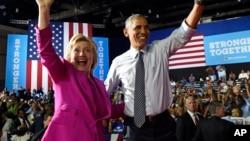 Hillary Clinton da Shugaba Obama
