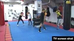 "Trening u kik-boks klubu ""Šakal"""