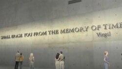 Nedostatak novaca zaustavio gradnju muzeja posvecenog teroristickim napadima u rujnu 2001.