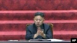 金正恩出席了這次會議