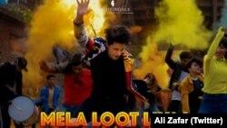 علی ظفر کی آواز اور پرفارمنس سے سجا گانا 'میلہ لوٹ لیا' کو 20 لاکھ سے زائد افراد یوٹیوب پر دیکھ چکے ہیں۔