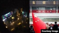长沙球迷在韩国队下塌酒店外放爆竹(左) (苹果日报图片)