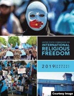 미 국제종교자유위원회가 29일 발표한 '2018 연례 보고서' 표지.