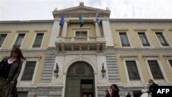 Национальный Банк Греции. Афины.