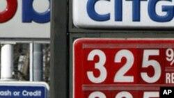 پٹرول کی قیمتوں میں اضافہ، متبادل کی تلاش جاری