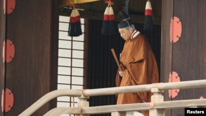 Kaisar Jepang Akihito Resmi Turun Tahta