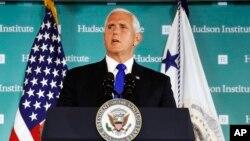 美國副總統彭斯發表有關美中關係演說