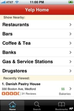 Some online Yelp listings